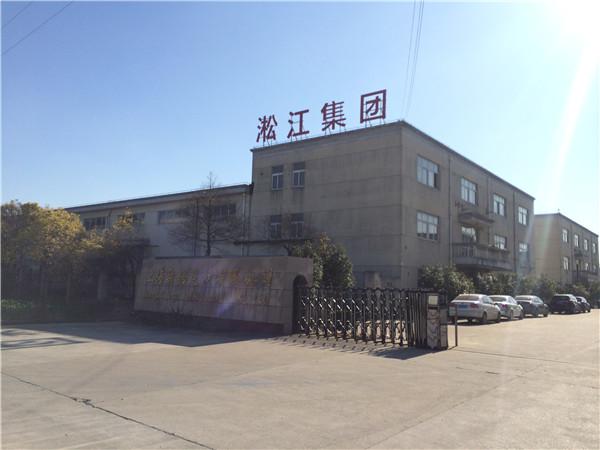 淞江集团大门