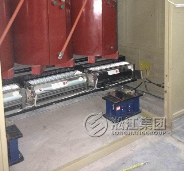 干式变压器弹簧减震器安装现场: